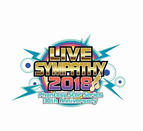 『PSO2』「ライブシンパシー2018」がニコニコ生放送決定!