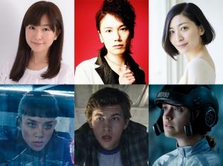 映画『レディ・プレイヤー1』吹き替え版声優キャスト発表!KENNさん、坂本真綾さん、茅野愛衣さんらが声優陣が集結