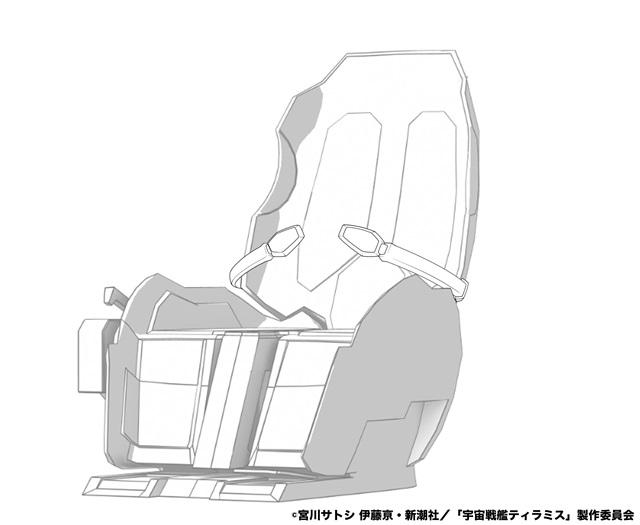 宇宙戦艦ティラミス-13