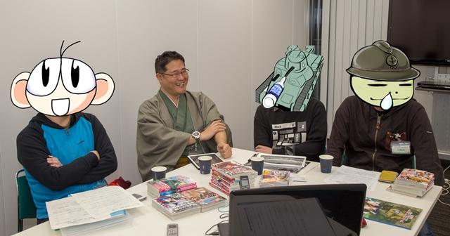▲左から、才谷屋龍一(さいたにや りょういち)先生、野上武志(のがみ たけし)先生、伊能高史(いのう たかし)先生、葉来緑(はぎ みどり)先生。ガルパン話は常に大盛り上がりです!