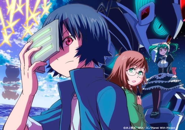水上悟志氏原作の『プラネット・ウィズ』7月8日、TOKYO MXを皮切りに放送スタート! 番宣CM、先行場面カットも解禁-2