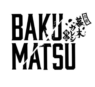 ▲アニメロゴ