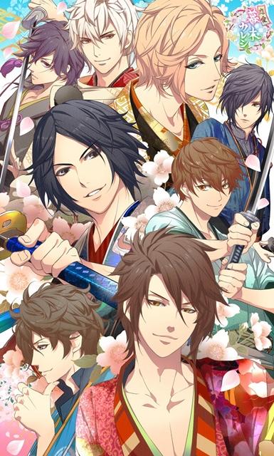 TVアニメ『BAKUMATSU』メインキャラクターの新ビジュアル&第2弾PV公開! OPテーマ&アーティストも決定-7