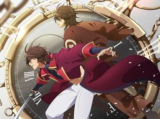 『恋愛幕末カレシ』TVアニメ化決定! タイトルは『BAKUMATSU』! アニメジャパン2018でPVを公開