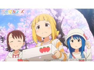 TVアニメ『三ツ星カラーズ』最終回のあらすじと先行カットが公開!  応援番組「天才!カラーズTV」第12話情報も到着!