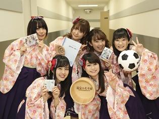 『温泉むすめ』ついに和多田美咲さんの掛け声が決定!?「YUKEMURI FESTA Vol.10@羽田空港」第1部をレポート!