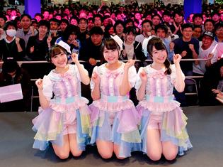 Run Girls, Run! の可愛さがギュっと詰まった新曲「キラッとスタート」をライブ初披露!【アニメジャパン2018】
