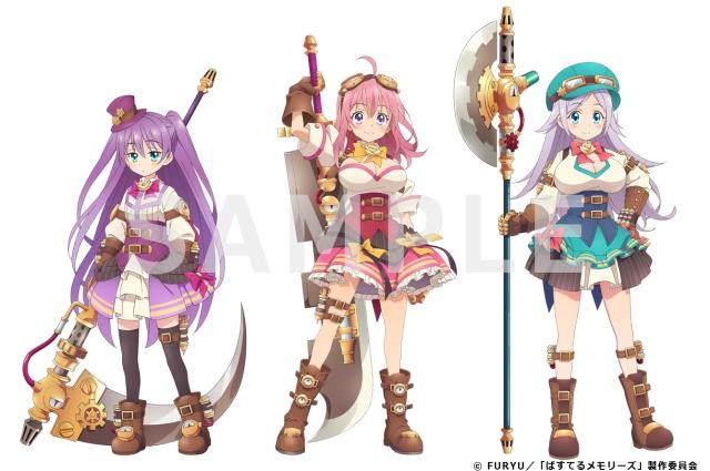 ▲今回発表されたアニメキャラクタービジュアル