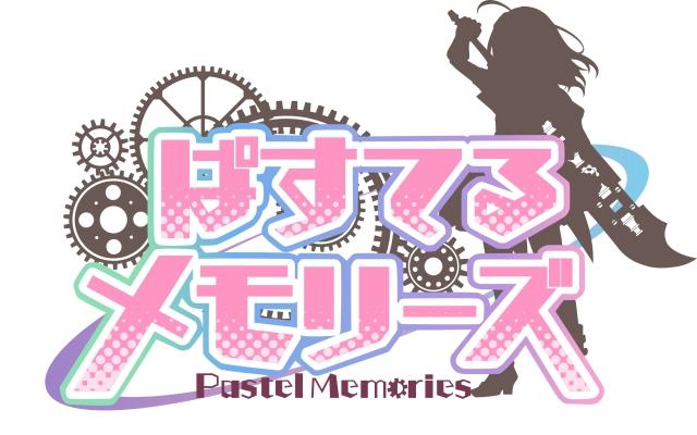 『ぱすてるメモリーズ』2019年1月放送スタート! OPテーマは今井麻美さん、EDテーマはイケてるハーツに決定! キャラクター設定画も公開-3