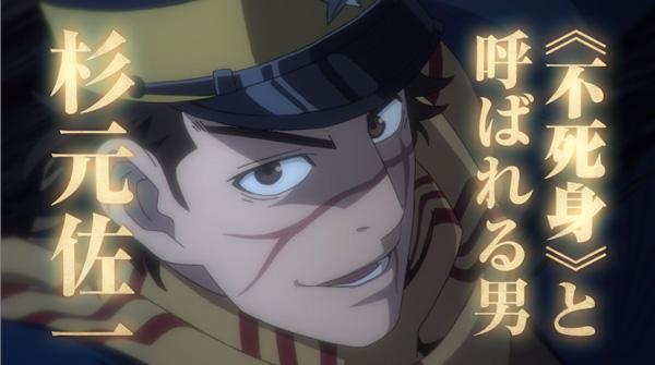 『ゴールデンカムイ』第二期より、ショートアニメ『ゴールデン動画劇場』第17話「セイピラッカ編」が1週間限定で公開!-2