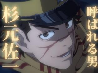 『ゴールデンカムイ』PV第2弾公開! 杉田智和さん、大塚明夫さん、関俊彦さんら追加キャストも発表!