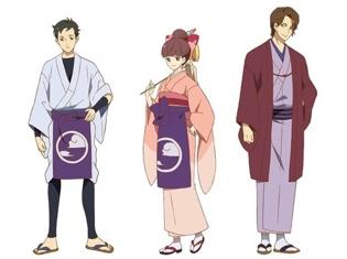 アニメ『つくもがみ貸します』、第1弾PVを公開! キャラクター情報も追加!