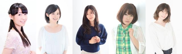 『魔法少女サイト』魔法少女役追加キャストとして原由実ほか人気実力派声優陣5名が出演決定!