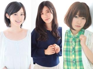 『魔法少女サイト』魔法少女役追加キャストとして原由実さんほか人気実力派声優陣5名が出演決定!