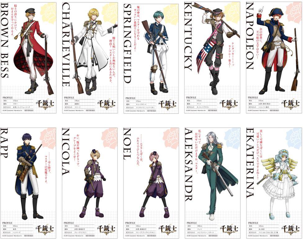 ▲プロフィールカード(全10種)