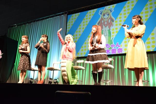 『邪神ちゃんドロップキック』『ケムリクサ』ステージレポ【アニメジャパン2018】