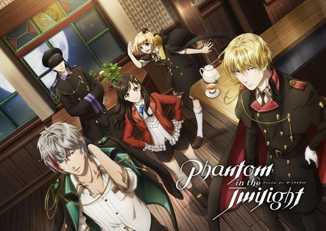 『ファントム イン ザ トワイライト』TOKYO MXほかで7月放送決定