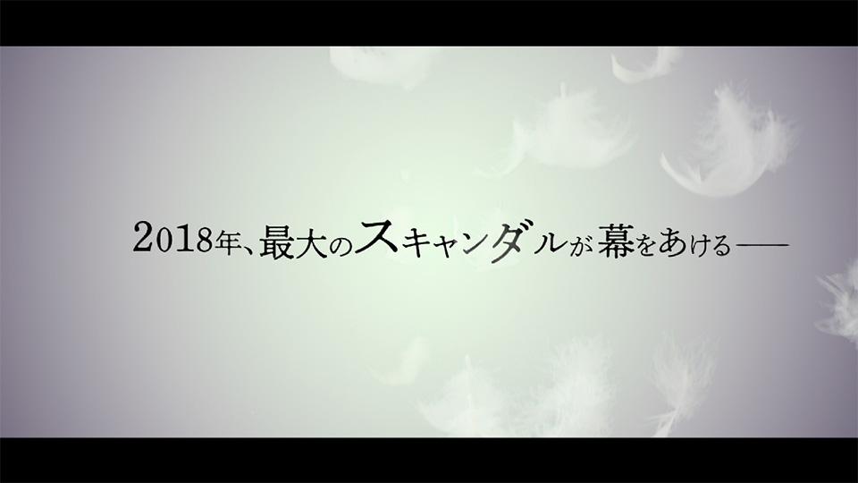 西條高人役・高橋広樹さん&佐々木 拓役・日野 聡さんによるTVアニメ『抱かれたい男1位に脅されています。』最終回目前 声優対談 第2弾|オリジナルストーリーで描かれる最終回は、『だかいち』からのクリスマスプレゼント☆-14