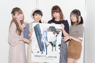 『BEATLESS』声優陣がアナログハックに挑戦!【AJ2018】