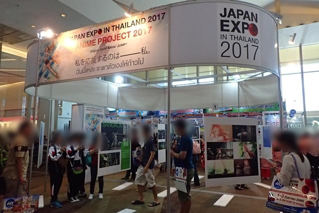 ▲ジャパンカルチャーを紹介する大型イベントでも。