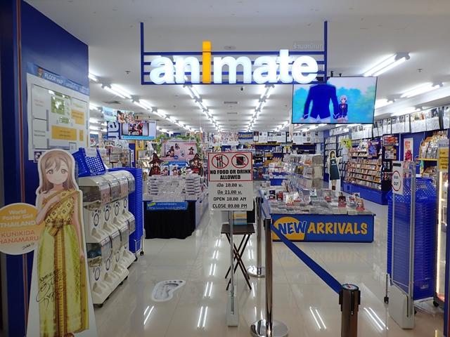 ▲こちらがアニメイトバンコク店。見た目は日本と変わりなし!