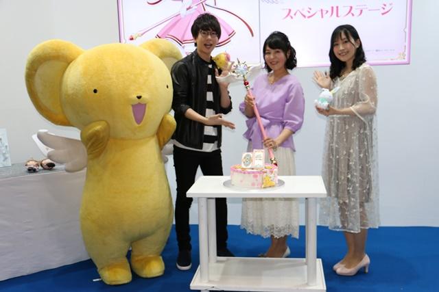 『カードキャプターさくら』イベントオフィシャルレポが到着【アニメジャパン2018】