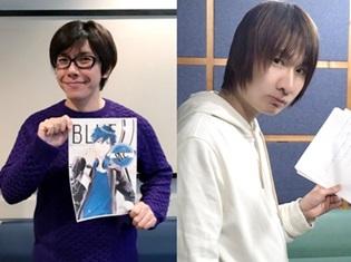 佐藤拓也さん出演「君恋シグナル」第3弾、前野智昭さん出演「おとどけカレシ —More Love—」第3弾が本日発売! 2人のインタビューも公開