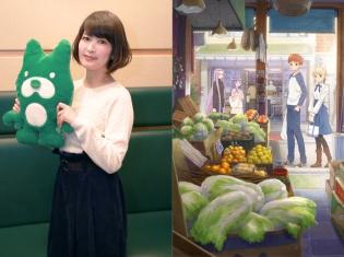 『衛宮さんちの今日のごはん』セイバー役・川澄綾子さんインタビュー|ぽわぽわ空間とセイバーの可愛らしさに注目して欲しい