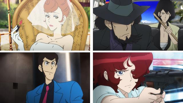 『ルパン三世 PART5』TVアニメ最新話あらすじ・場面カットまとめ