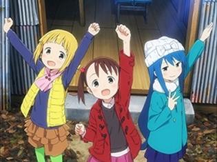 TVアニメ『三ツ星カラーズ』が4月よりJ:COMテレビにて再放送決定 高田憂希さん、高野麻里佳さん、日岡なつみさんによる応援番組も限定復活