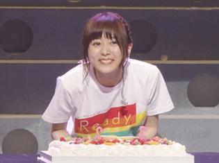 水瀬いのりさんのライブBD「Inori Minase 1st LIVE Ready Steady Go!」より、ダイジェスト映像公開!