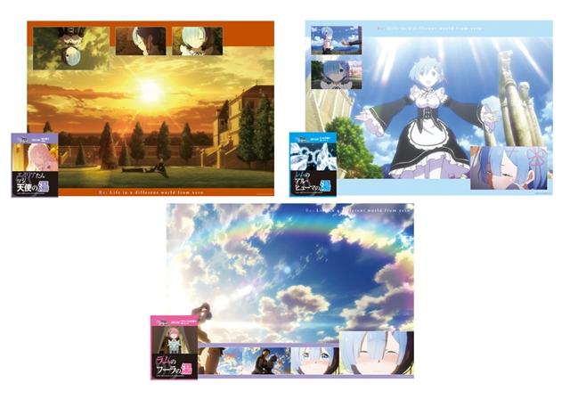 『Re:ゼロから始める異世界生活 Memory Snow』5週目の入場者プレゼントは、坂井久太さんによるエミリアとラムの描き下ろしイラストクリアファイル!-4