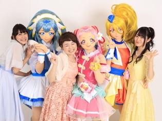 『HUGっと!プリキュア』引坂理絵、本泉莉奈、小倉唯の声優鼎談!『映画プリキュアスーパースターズ!』の見どころも紹介!