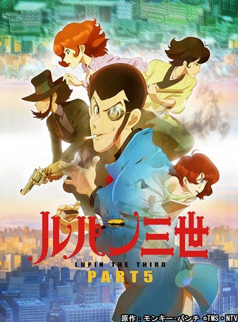 『ルパン三世 PART5』ゲスト声優に人気実力派俳優・上川隆也さん決定! ルパンの前に立ちはだかる最強の敵を熱演-9