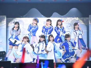 「ラブライブ!サンシャイン!!」ファンミーティング千葉公演をレポート! TVアニメ2期第11話エンディングの合唱を再現……!!