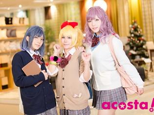 コスプレイベント「acosta!」がショッピングモール・ビビット南船橋で開催決定! 40以上のスタジオセットがあるハコスタジアム東京で撮影し放題