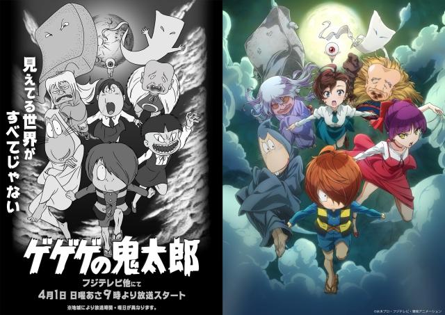 ▲(左)第1期キャラクターデザイン風キービジュアル (右)現・キービジュアル