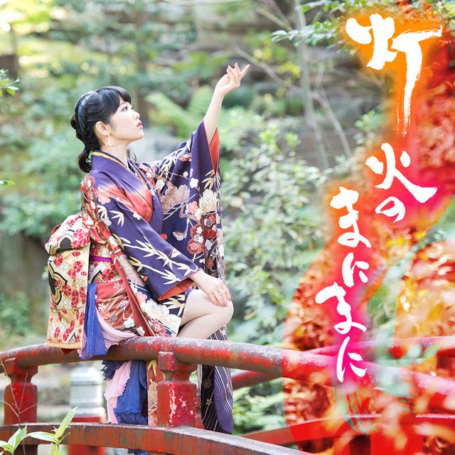 『かくりよの宿飯』第24話「玉の枝サバイバル。」の先行場面カット公開! 葵は銀次、乱丸、チビとともに水墨画の世界に向かう-9
