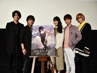 『デビルズライン』松岡禎丞さん・石川由依さんら声優陣が先行上映会に集結! 作品の魅力を語る