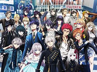 劇場アニメーション『K SEVEN STORIES』予告映像公開!TVアニメ第1・2期 特別総集編の配信も決定