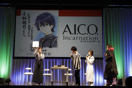 白石晴香さん、小林裕介さん、竹内良太さん、茅野愛衣さん登壇!『A.I.C.O. Incarnation』アニメジャパン2018公式イベントレポート到着