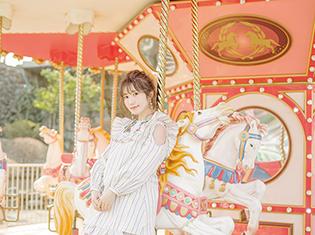声優・内田彩さん2ndシングル「So Happy」のジャケット&MVが『お前はまだグンマを知らない』放送開始日(4月2日)に公開