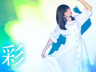 沼倉愛美さんが歌う『かくりよの宿飯』EDテーマのMV解禁! プロジェクションマッピングを使ったカラフルなシーンを収録