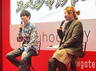 梶裕貴さん・うえだゆうじさん、劇場版『PEACE MAKER 鐵』の裏話を語る! AJ2018SPステージより公式レポート到着