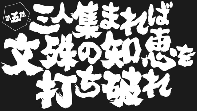 『ヒナまつり』TVアニメ最新話あらすじ・場面カットまとめ