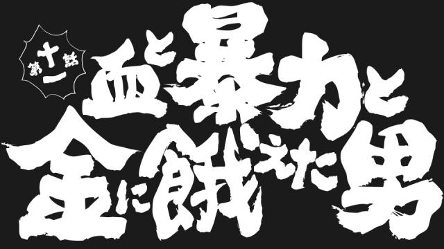 ヒナまつり-9