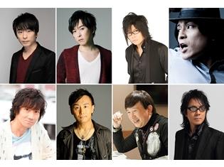 『戦国BASARA』「バサラ祭2018 ~夏の陣~」が開催決定! 関智一さん、保志総一朗さんら声優陣8名に加え、舞台版キャストも加えた14名が集う!!