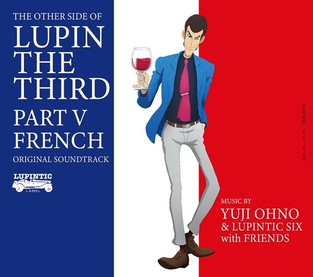 『ルパン三世 PART5』ゲスト声優に人気実力派俳優・上川隆也さん決定! ルパンの前に立ちはだかる最強の敵を熱演-3
