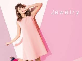 『カードキャプターさくら』エンディングテーマ「Jewelry」早見沙織さんインタビュー|早見さんとさくらちゃんの不思議な関係