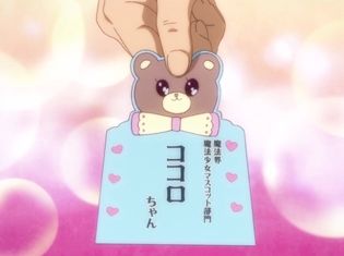 『魔法少女 俺』作中のやり取りを再現した「魔法少女契約書配布イベント」がアニメイト池袋で開催決定!
